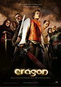 eragon_front_cover.jpg