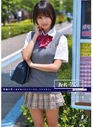 [ODFA-060] もうすぐ卒業だから… 学籍番号029 湊莉久