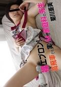 Heyzo – 610 – Ami Kikukawa